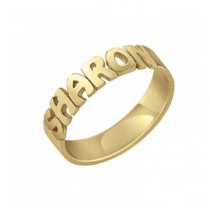 Bubble Name Ring 4.7mm