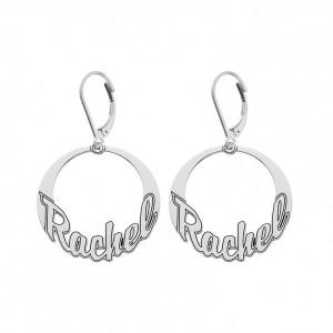 Personalized Name Dangle Earrings 25mm