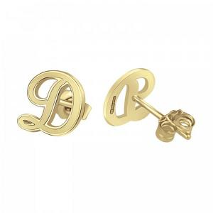 Small Script Initial Earrings 8mm
