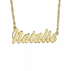 Cursive Name Plate Necklace (9.5x35mm)
