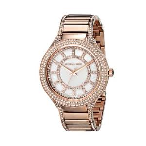 Kerry Pave Rose Gold-Tone Watch