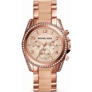 Blair Pave Rose Gold-Tone Watch