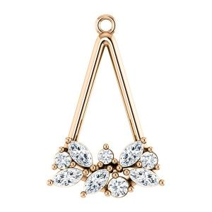 14K Rose 1/5 CTW Diamond Scattered Geometric Dangle