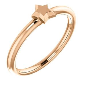 14K Rose Stackable Star Ring